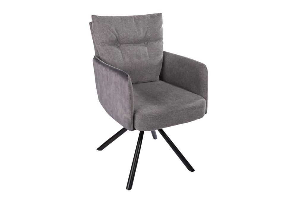 Designová otočná židle Maddison šedá