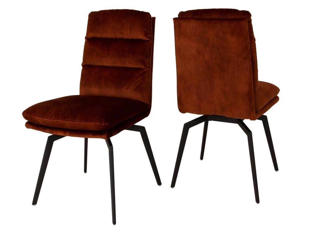 Designová židle Roll velur- 4 barevná provedení