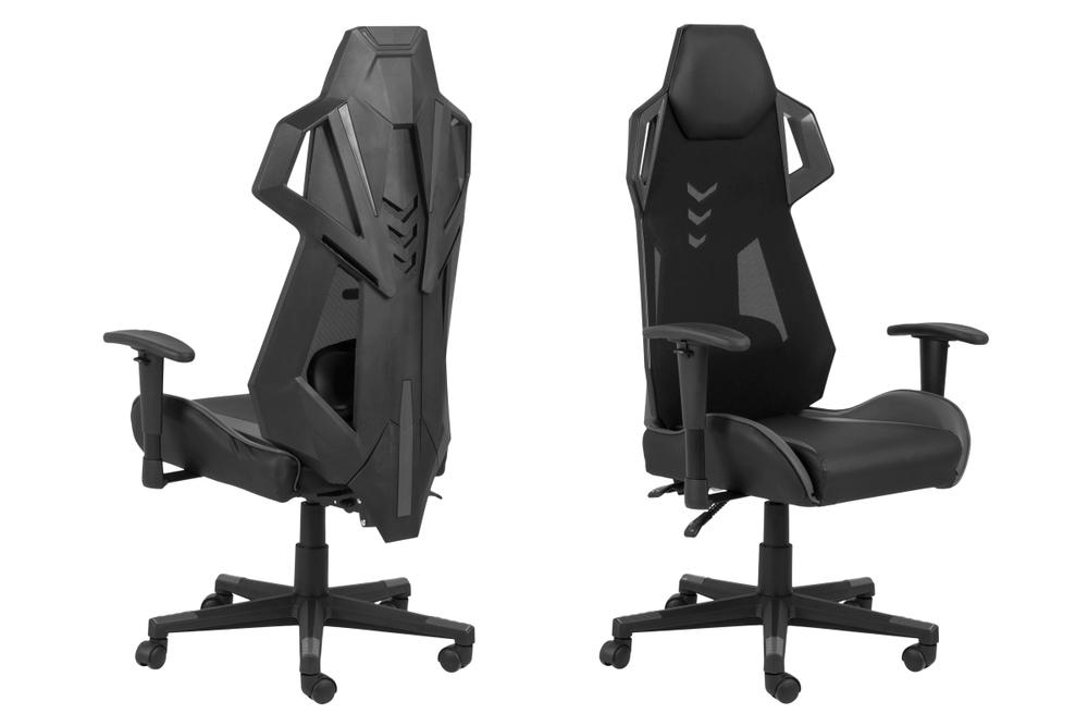 Designová kancelářská židle Nathalia černá-šedá