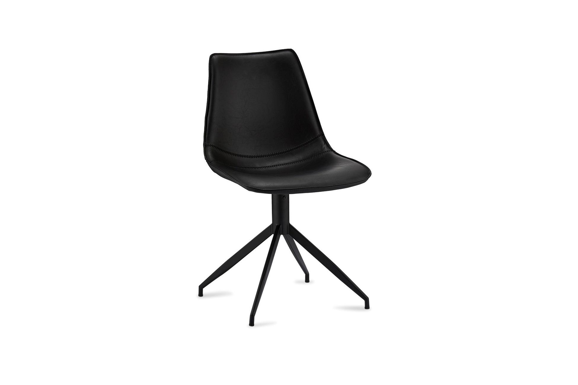 Designová židle Aaru, černá