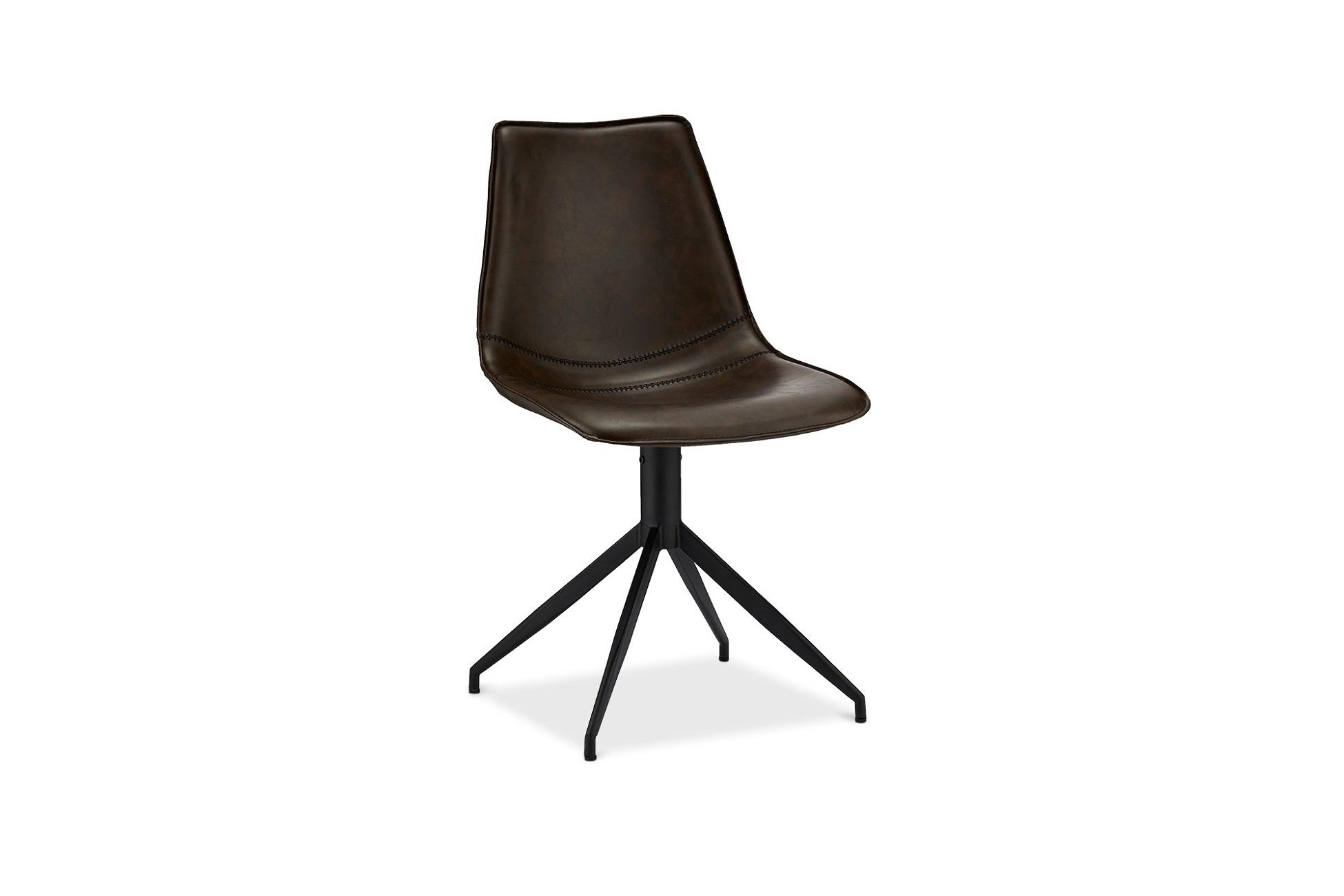 Designová židle Aaru, tmavohnědá