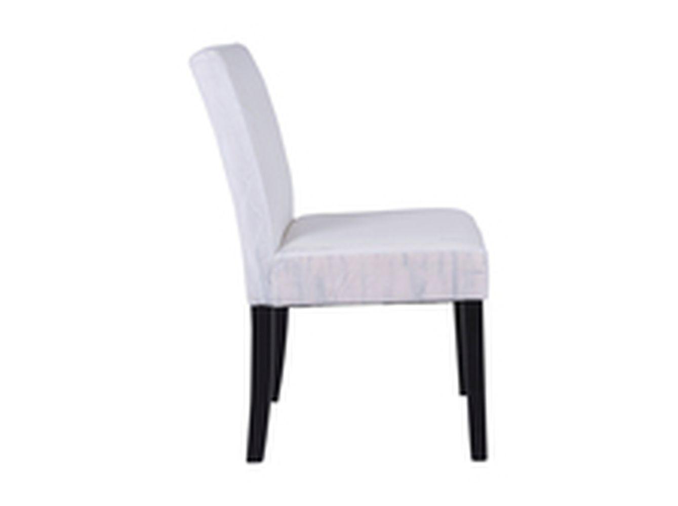 Jídelní židle Diana 53 cm / bílá